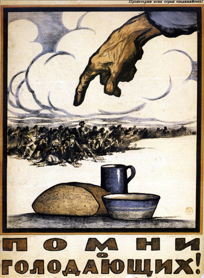 Remember Those Who Starve! - 1921